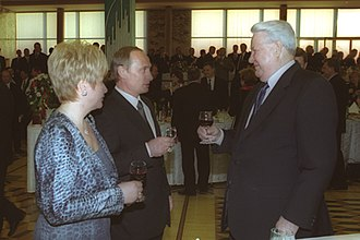 First inauguration of Vladimir Putin - Lyudmila Putina, Vladimir Putin and Boris Yeltsin after the inauguration.