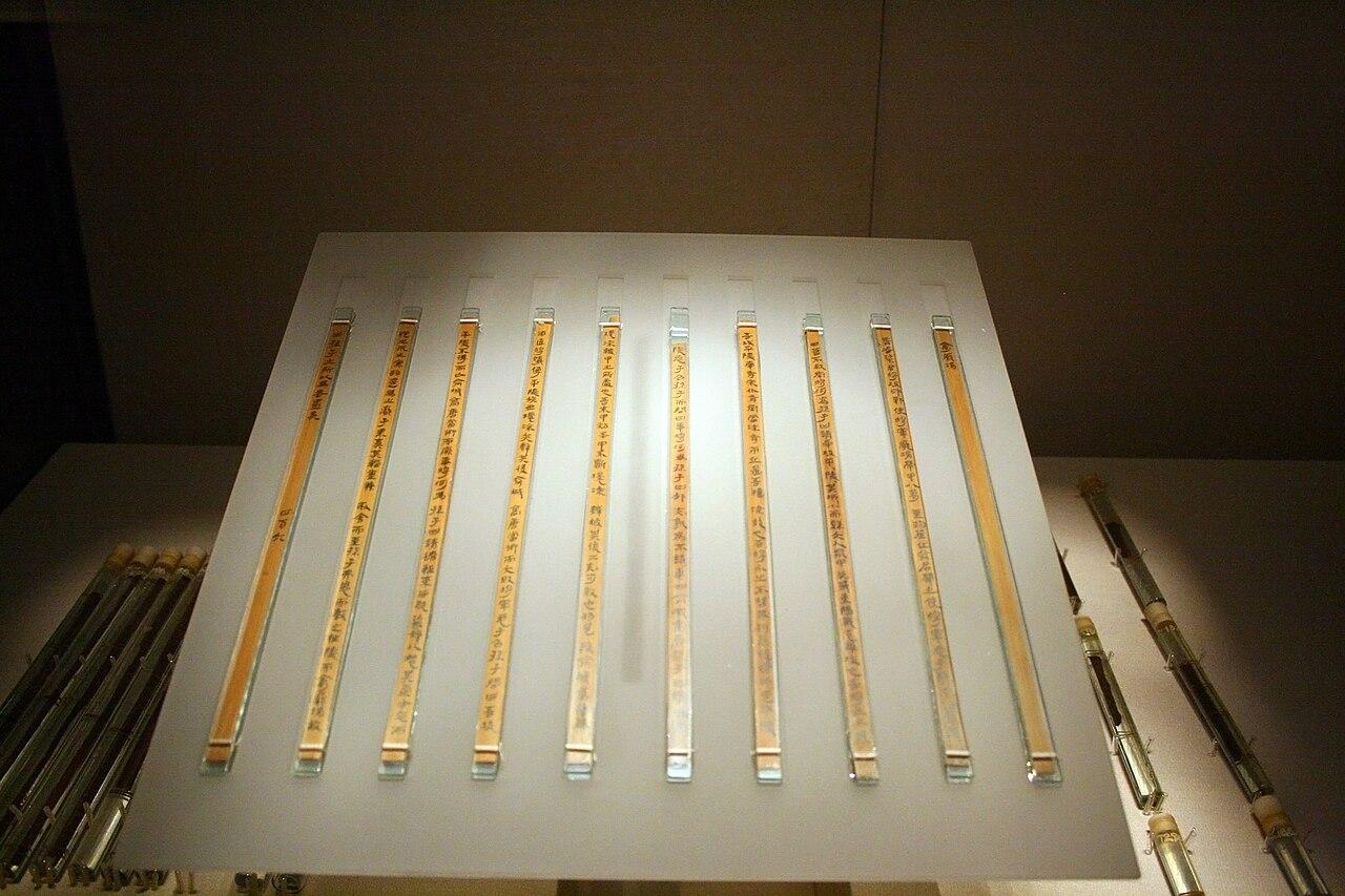 Inscribed bamboo-slips of Sun Bin's Art of War.jpg