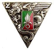 Insigne 2e régiment étranger de parachutistes
