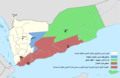 Insurgency Yemen map.png