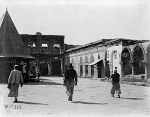 Great Mosque of Diyarbakır -  Ulu Cami (Great Mosque) in September 15, 1919