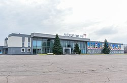 International Poltava Airport.jpg