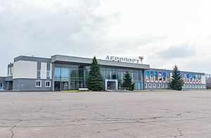 International Poltava Airport