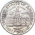 Iowa centennial half dollar commemorative obverse.jpg