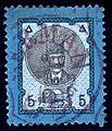 Iran 1879 Sc42.jpg