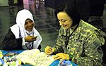Iraqi Kids Day DVIDS338189.jpg