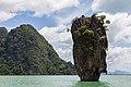 Isla Tapu, Phuket, Tailandia, 2013-08-20, DD 27.JPG