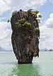 Isla Tapu, Phuket, Tailandia, 2013-08-20, DD 29.JPG
