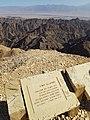 Israel Hiking Map מצפה הר יהורם.jpeg