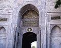Istanbul-topkapı palace gate - panoramio - HALUK COMERTEL.jpg