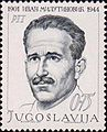 Ivan Milutinović 1968 Yugoslavia stamp.jpg
