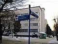 Ivano-Frankivsk, Ivano-Frankivs'ka oblast, Ukraine - panoramio (39).jpg