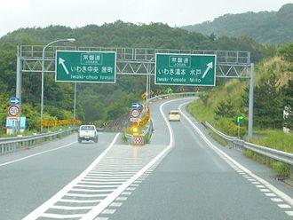 Iwaki, Fukushima - Iwaki JCT