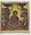 Iyasu II of Ethiopia.jpg