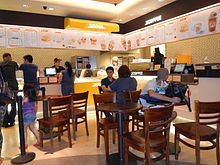 Jco Donuts Wikipedia