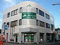 JA Saitama Nakamaru Branch.jpg