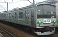 JNR-205-H7-Yokohama-Line-100-Anniversary.png