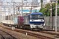 JRF seriesEF210 Yumesaki.jpg