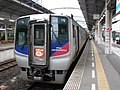 JRS N2000 DMU Uzushio at Takamatsu Station 2010-03-24.jpg