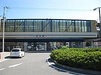 JRShikoku-Sako-station-entrance-north-side-20100803.jpg
