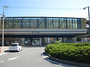 JRShikoku-Sako-station-entrance-north-side-20100803.jpg