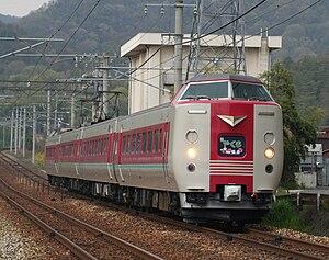 Hakubi Line - Limited Express Yakumo