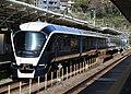 JR East E261 Atami RS1 2020-3-21.jpg