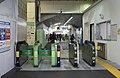 JR Yurakucho Station Chuo-West Entrance.jpg