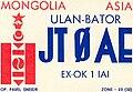 JT0AE QSL card.jpg