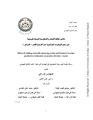 JUA0663056.pdf