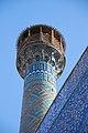 Jame mosque (2060263995).jpg