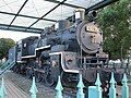 Japanese-national-railways-C50-75-20110117.jpg