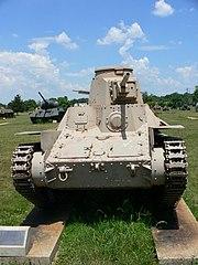 Japanese type 95 2