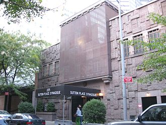 51st Street (Manhattan) - Sutton Place Synagogue (Jewish Center for the United Nations)