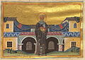 John the Merciful (Menologion of Basil II).jpg