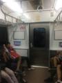 KA Commuter Jabodetabek interior.png