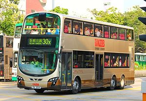 Bus services in Hong Kong - Kowloon Motor Bus
