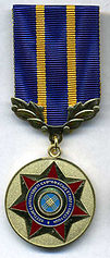 KZ Medal for contributions to national security.jpg
