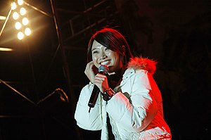 Kaira Gong - Kaira Gong during a concert in 2007