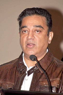 Kamal Haasan at Promotions of 'Vishwaroop' with Videocon (03).jpg