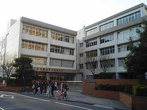 Kamata, Tokyo - Kamata High School