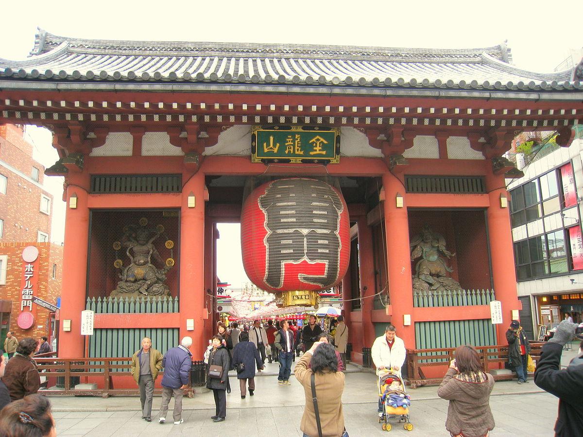 kaminarimon gate tokyo asakusa temple sensoji outer japan kaminari mon thunder ji 雷門 statue entrance gates wikipedia 浅草 wikimedia neighborhood