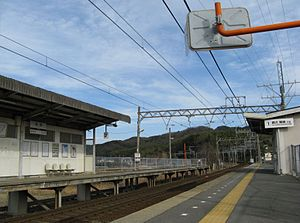 Kamo Station (Mie) - Kamo Station