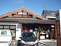 Kamogata machiya Post office.jpg