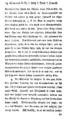 Kant Critik der reinen Vernunft 074.png