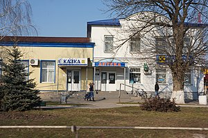 Karlivka - Image: Karlivka 2