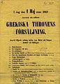 Karnevalsprogram 1863.jpg