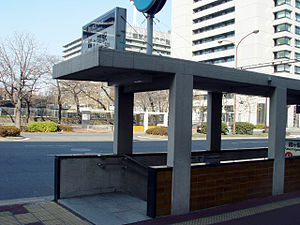 Kasumigaseki Station (Tokyo) - The east entrance