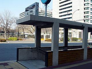 metro station in Chiyoda, Tokyo, Japan