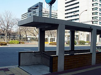Kasumigaseki Station (Tokyo) - The east entrance